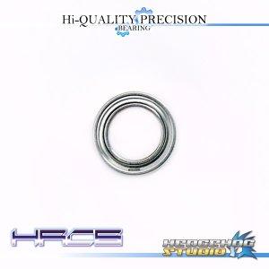 Photo1: HRCB-850ZHi 5mm×8mm×2.5mm