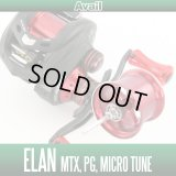 Avail tailwalk NEW Microcast Spool ELMT28R RED for ELAN MTX
