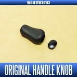 [SHIMANO] 12 ANTARES Genuine Handle Knob M-size *HKRB