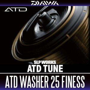 Photo1:   ATD Washer 25 Finess for Daiwa Spinning Reels