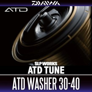 Photo1:   ATD Washer 30-40 for Daiwa Spinning Reels
