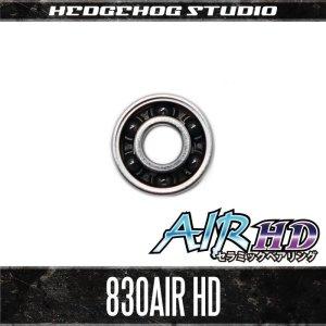 Photo1: HS-830AIR HD - CERAMIC Bearing - (3mm×8mm×4mm)