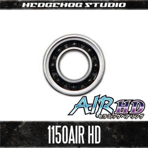 Photo1: HS-1150AIR HD - CERAMIC Bearing - (5mm×11mm×4mm)
