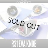 [Studio Composite] R31 EVA Handle Knob *HKEVA