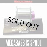 【Megabass】 Special Bait Finesse Spool for IS