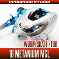 Worm Shaft +1BB Bearing Kit for 16 Metanium MGL