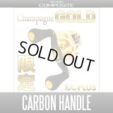 [Studio Composite] [Limited Color]Carbon Crank Handle RC-DC Plus with EVA knob【CHAMPAGNE GOLD】【92mm,98mm,104mm】