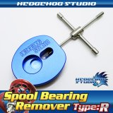 Spool Bearing Pin Remover Type:R
