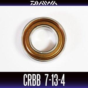 Photo1: 【DAIWA】 CRBB-1370ZZ (7mm×13mm×4mm)