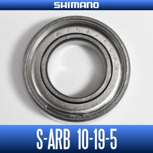 Photo1: 【SHIMANO】 S A-RB-1915ZZ (10mm×19mm×5mm)
