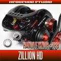 Handle Knob +2BB Bearing Kit for ZILLION HD