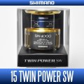 【SHIMANO】 15 TWINPOWER SW 4000 Spare Spool
