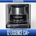 【SHIMANO】 12 EXSENCE CI4+ C3000M Spare Spool