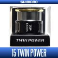 【SHIMANO】 15 TWINPOWER 1000 Spare Spool