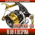 16 BB-X DESPINA Handle knob  Bearing Kit (+2BB)