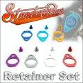 [Studio Composite] Retainer & Aluminum Fixing Screw set