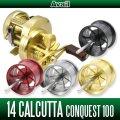 [Avail] SHIMANO NEW Microcast Spool 14CNQ1024RI for 14-15 CALCUTTA CONQUEST 100/100HG