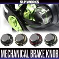 <DAIWA Genuine Parts> Brake Knob for JILLION SV TW SLP WORKS