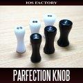[IOS Factory] Perfection Handle knob *HKAC