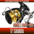 17 SAHARA  Handle knob  Bearing Kit 【+2BB】