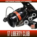 17 LIBERTY CLUB MAX4BB Full Bearing Kit
