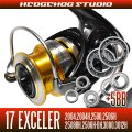 17 EXCELER 2004, 2004H, 2500, 2506H, 2508RH, 2506H-DH, 3000, 3012H MAX9BB Full Bearing Kit