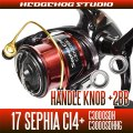 17 SEPHIA CI4+  Handle knob  Bearing Kit 【+2BB】