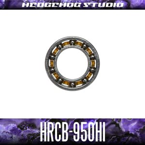 Photo1: HRCB-950Hi 5mm×9mm×2.5mm【HRCB】