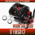 Worm Shaft +2BB Bearing Kit for 17 FUEGO CT