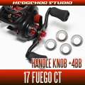 Handle Knob +4BB Bearing Kit for 17 FUEGO CT