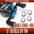 Handle Knob +4BB Bearing Kit for 17 TATULA SV TW