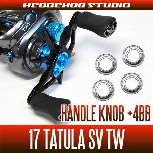 Photo1: Handle Knob +4BB Bearing Kit for 17 TATULA SV TW