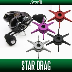 Photo1: [Avail] SHIMANO Star Drag SD-SCPXT (for '09 Scorpion XT1500, '10 Scorpion XT1000, '11 Scorpion DC, '14 Brenious, etc.)