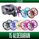 [Avail] SHIMANO Microcast Spool ALD1518TRI for 15 ALDEBARAN