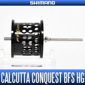 Photo1: [SHIMANO Original] 17 CALCUTTA CONQUEST BFS HG Spare Spool (genuine product)