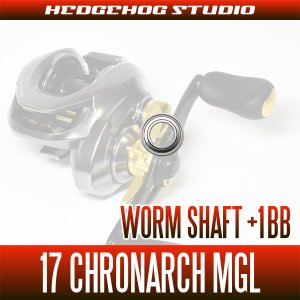 Photo2: [SHIMANO] 17 CHRONARCH MGL - Worm Shaft +1BB Bearing Kit
