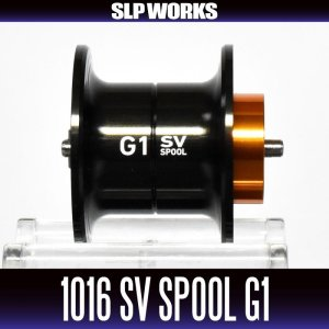 Photo1: [DAIWA genuine product] RCS 1016 SV Spool G1 BLACK
