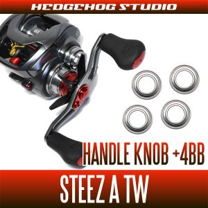 Photo1: [DAIWA] Handle Knob Bearing kit for STEEZ A TW (+4BB)