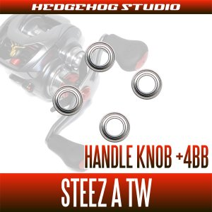Photo2: [DAIWA] Handle Knob Bearing kit for STEEZ A TW (+4BB)
