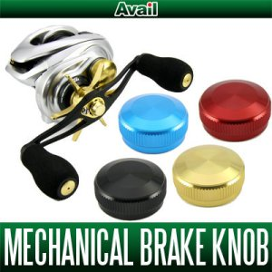 Photo1: [Avail] SHIMANO Mechanical Brake Knob [BCAL-MT16] for 16 Metanium MGL, 15 Metanium DC,  13 Metanium