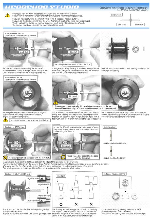 Spool Bearing Pin Remover