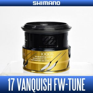 Photo1: [SHIMANO genuine product] 17 Vanquish FW-TUNE 1000S Spare Spool (specializing in trout fishing)