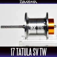 [DAIWA genuine product] 17 TATULA SV TW Spare Spool