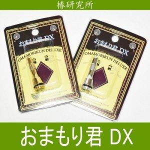 Photo1: [TSUBAKI KENKYUJO] OMAMORIKUN DX Reel Stand