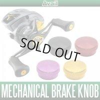 [Avail] DAIWA Mechanical Brake Knob BCAL-STZ for 17 STEEZ A TW, 16 STEEZ SV TW