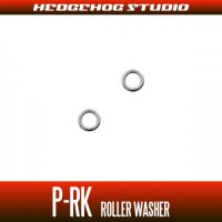 DAIWA [P-RK] Roller Washer Set - 2 pieces