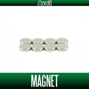 Photo1: [Avail] 8 pcs Magnet Set for Avail Spool for 16ALD15R / 17SCP15R / 17CNQ15R