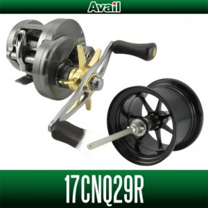 Photo1: [Avail] SHIMANO Microcast Spool 17CNQ29R for 17 CALCUTTA CONQUEST BFS