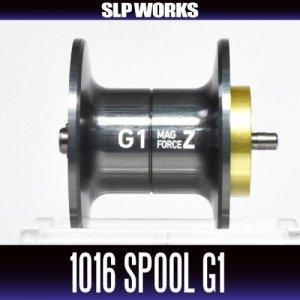 Photo1: [DAIWA genuine product] RCS 1016 Spool G1 GUNMETAL