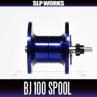 [DAIWA genuine product] SLPW BJ100 Spool BLUE for 17 SALTIGA BJ 100, 15 CATALINA BJ 100